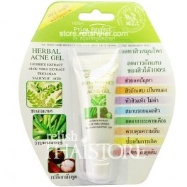 """Prim Perfect"" Herbal Acne Gel"