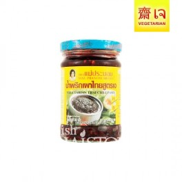"""Mae Pranom"" Thai Chili Paste in Oil - Vegetarian"