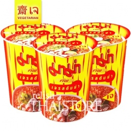 """MaMa"" Vegetarian Tom Yum (Spicy & Sour) Flavor Instant Noodles"