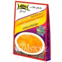 """""""Lobo"""" 2 In 1 Nam Ya Curry Paste with Creamed Coconut"""