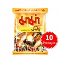 """MaMa"" Shrimp Creamy Tom Yum Flavor Instant Noodles - 10 Packages"