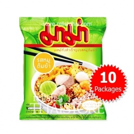 """""""MaMa"""" Pork Tom Yum Flavor Instant Noodles - 10 Packages"""