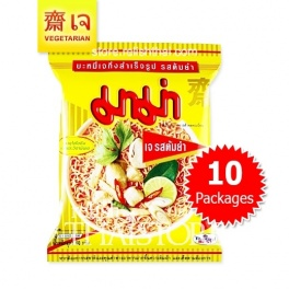 """""""MaMa"""" Vegetarian Tom Yum (Spicy & Sour) Flavor Instant Noodles - 10 Packages"""