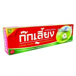 """Kokliang"" Chinese Herbal Toothpaste"